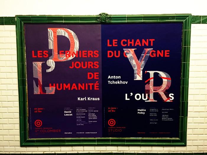 20-3パリ広告2