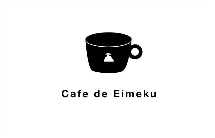 cafedeeimeku