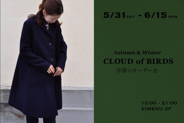 cb_poster