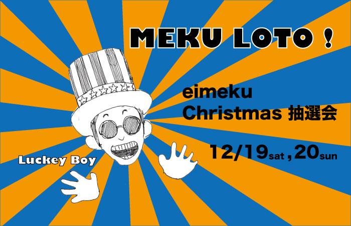 loto_news用