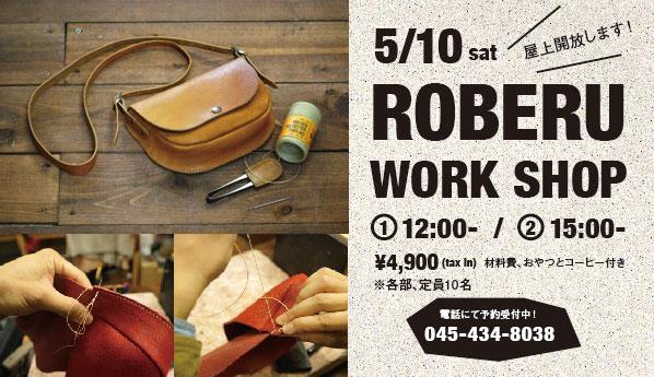 roberuworkshop