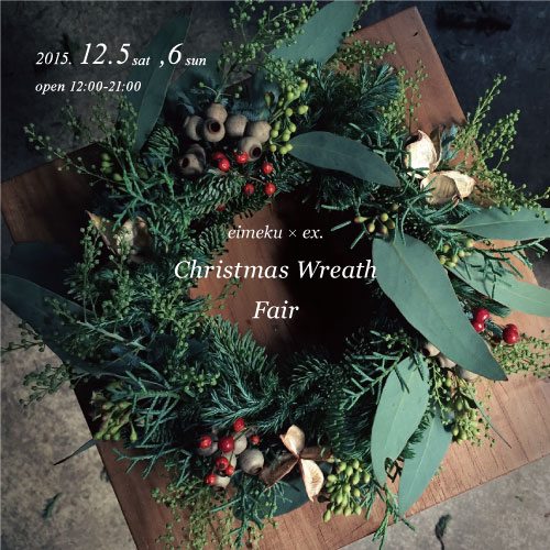 wreath2015_news